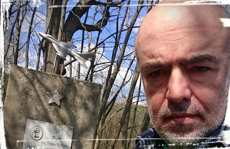 КОЙ .?!...Ще.......пази България