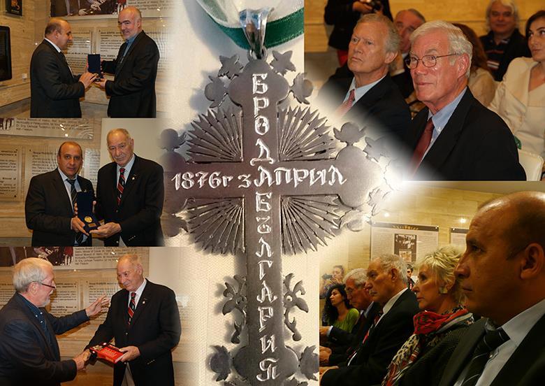Четвърти национален дискусионен форум Брод за България