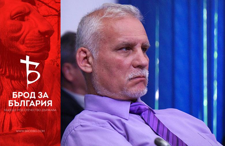 За новото българско възраждане и народностно свестяване