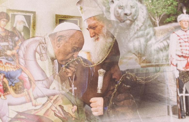 """Прост ли е българският народ на """"Георгьов ден"""""""